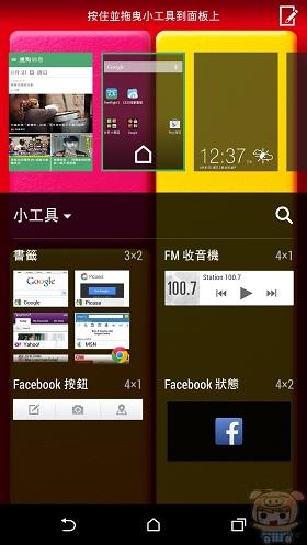 nEO_IMG_Screenshot_2014-08-31-12-37-41