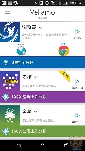 nEO_IMG_Screenshot_2014-08-31-12-43-46