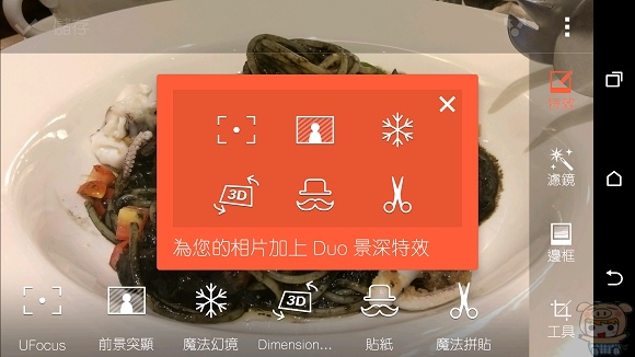nEO_IMG_Screenshot_2014-09-01-09-11-46
