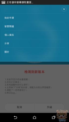 nEO_IMG_Screenshot_2014-09-04-16-32-37