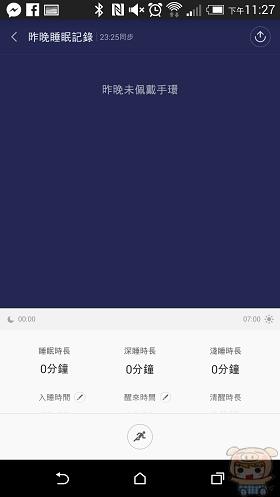 nEO_IMG_Screenshot_2014-08-26-23-27-30