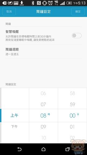 nEO_IMG_Screenshot_2014-09-04-17-13-08