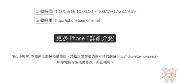 2014-09-11_133412