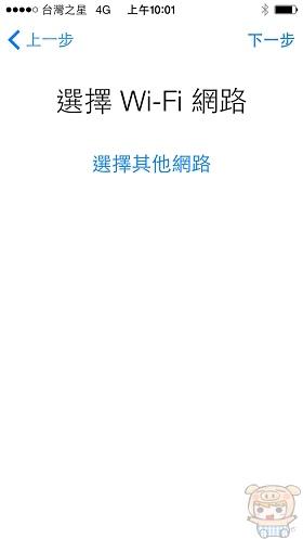 nEO_IMG_IMG_0025