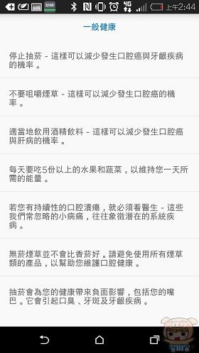 nEO_IMG_Screenshot_2014-09-22-02-44-25