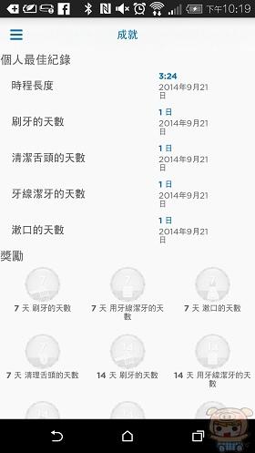 nEO_IMG_Screenshot_2014-09-22-22-19-54