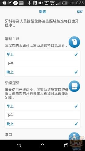 nEO_IMG_Screenshot_2014-09-22-22-35-08