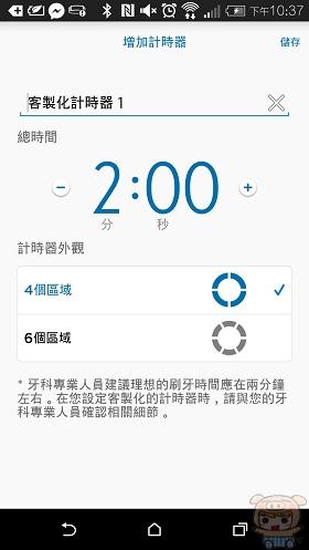 nEO_IMG_Screenshot_2014-09-22-22-37-10