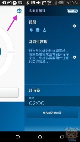 nEO_IMG_Screenshot_2014-09-22-22-34-42