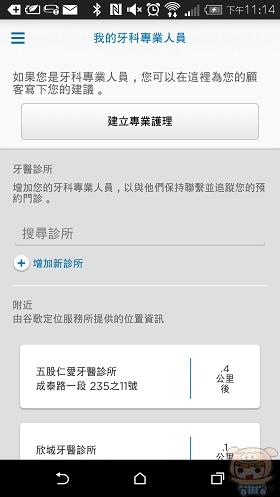 nEO_IMG_Screenshot_2014-09-22-23-15-00