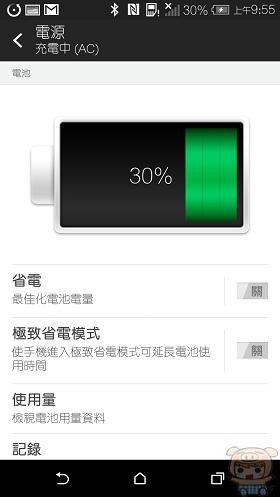 nEO_IMG_Screenshot_2014-09-26-09-55-38