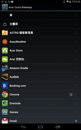 nEO_IMG_Screenshot_2014-10-01-17-55-34