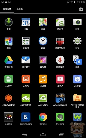 nEO_IMG_Screenshot_2014-10-03-15-36-30