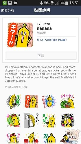 nEO_IMG_Screenshot_2014-10-07-16-51-29