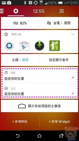 nEO_IMG_Screenshot_2014-10-12-00-55-58