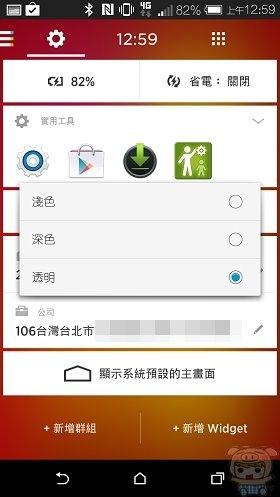 nEO_IMG_Screenshot_2014-10-12-00-59-18