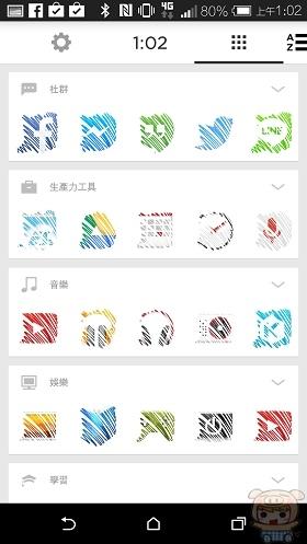 nEO_IMG_Screenshot_2014-10-12-01-02-35