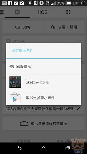 nEO_IMG_Screenshot_2014-10-12-01-02-54
