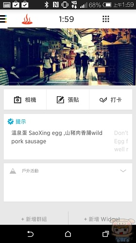 nEO_IMG_Screenshot_2014-10-12-01-59-19