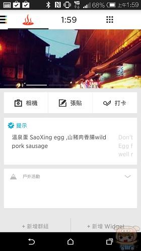 nEO_IMG_Screenshot_2014-10-12-01-59-12