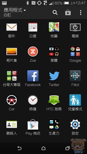 nEO_IMG_Screenshot_2014-10-12-00-47-22