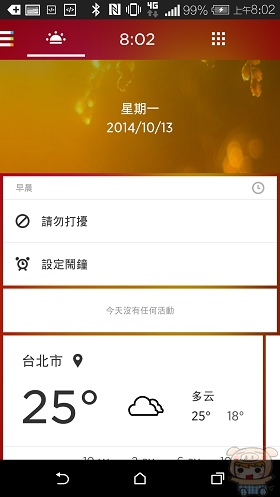 nEO_IMG_Screenshot_2014-10-13-08-02-59