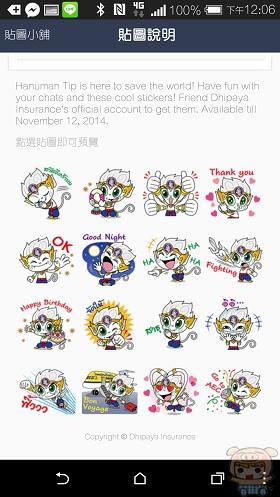 nEO_IMG_Screenshot_2014-10-14-12-06-32