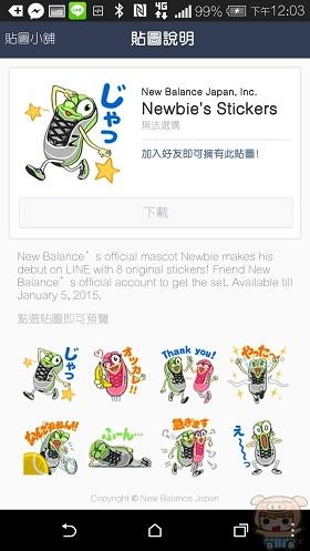 nEO_IMG_Screenshot_2014-10-14-12-03-30