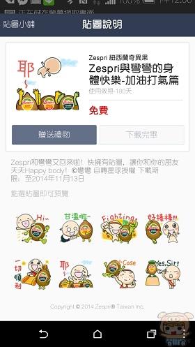 nEO_IMG_Screenshot_2014-10-14-12-06-53