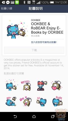 nEO_IMG_Screenshot_2014-10-14-12-06-19