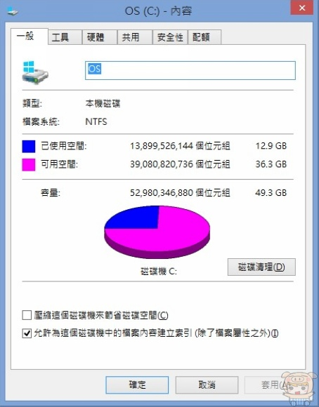 nEO_IMG_未命名 - 8