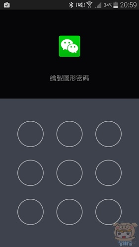 nEO_IMG_Screenshot_2014-11-09-20-59-49