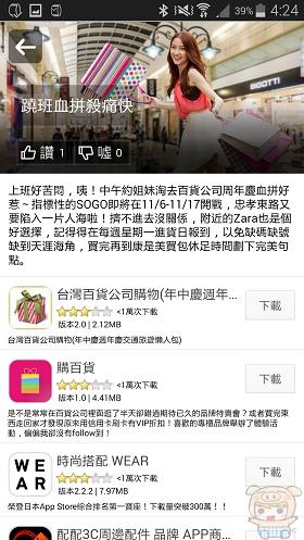 nEO_IMG_Screenshot_2014-11-15-04-24-53