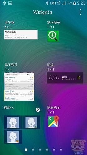 nEO_IMG_Screenshot_2014-11-27-09-23-52