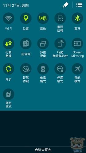nEO_IMG_Screenshot_2014-11-27-09-25-10