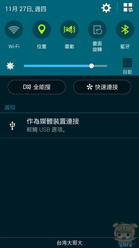 nEO_IMG_Screenshot_2014-11-27-09-25-04