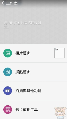 nEO_IMG_Screenshot_2014-11-27-10-37-55