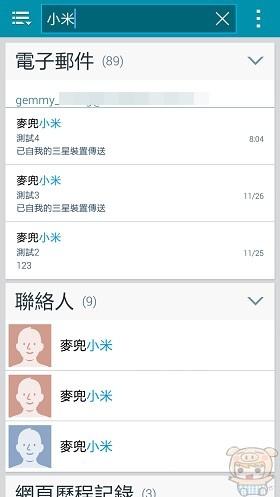 nEO_IMG_Screenshot_2014-11-27-10-10-59