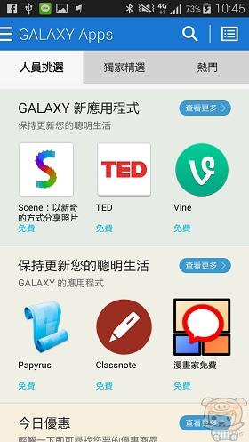 nEO_IMG_Screenshot_2014-11-27-10-45-49