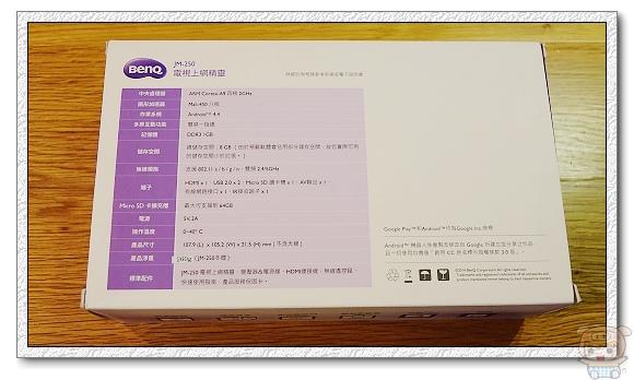 nEO_IMG_DSC02669