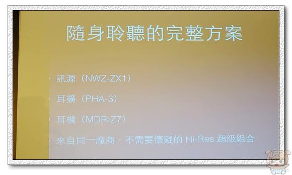 nEO_IMG_DSC03240