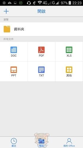 nEO_IMG_Screenshot_2014-12-29-22-23-24