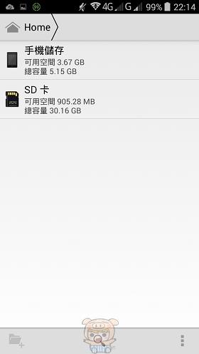 nEO_IMG_Screenshot_2014-12-29-22-14-41
