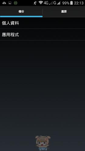 nEO_IMG_Screenshot_2014-12-29-22-13-48