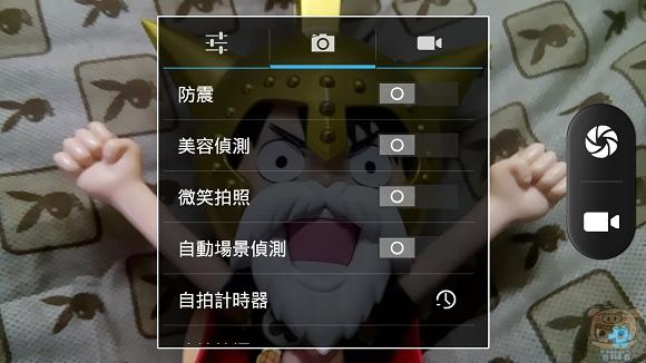 nEO_IMG_Screenshot_2014-12-29-23-28-45