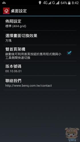 nEO_IMG_Screenshot_2014-12-30-08-42-46