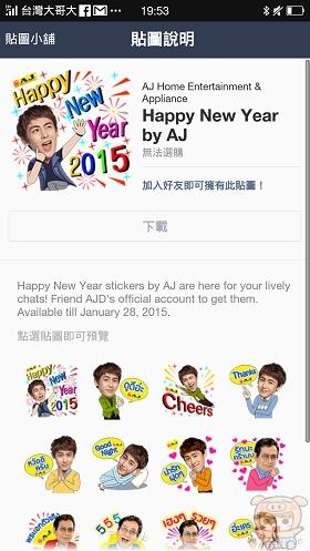 nEO_IMG_Screenshot_2014-12-30-19-53-35-489