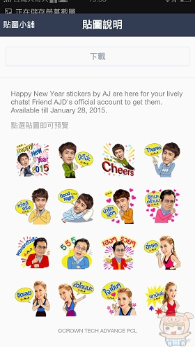 nEO_IMG_Screenshot_2014-12-30-19-53-38-965