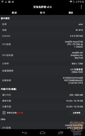 nEO_IMG_Screenshot_2015-01-13-09-32-30
