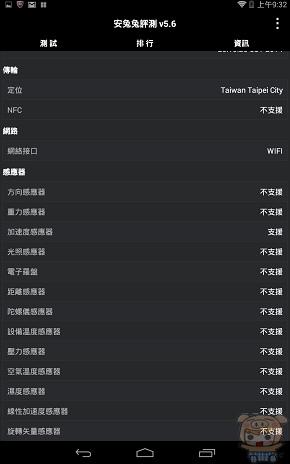 nEO_IMG_Screenshot_2015-01-13-09-32-52
